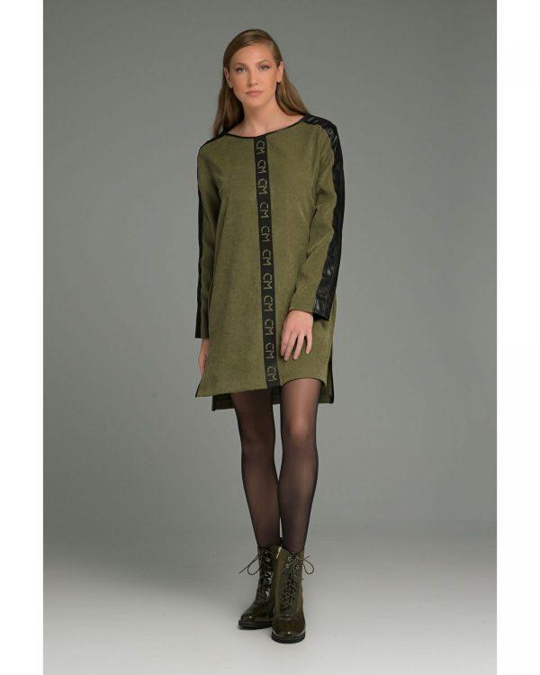 Γυναικεία Ρούχα CMANOLO ΦΟΥΣΤΑ TP21749