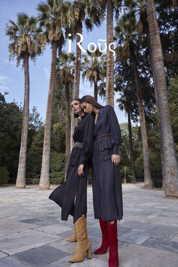 Γυναικεία Ρούχα I-ROUS DRESS