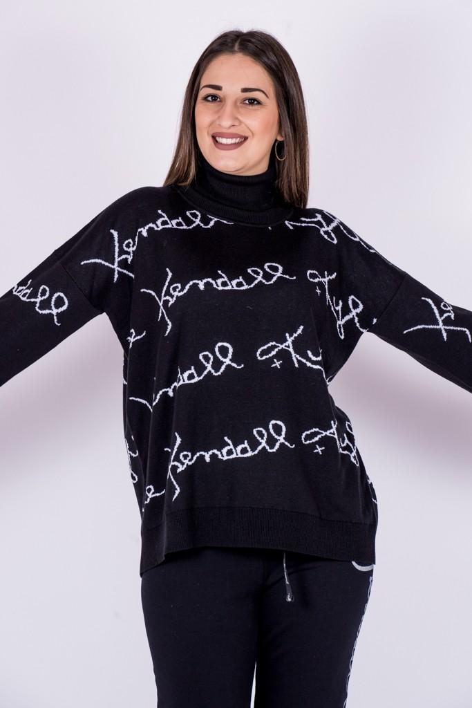 Γυναικεία Ρούχα KENDALL+KYLIE ΠΛΕΚΤΟ ΖΙΒΑΓΚΟ